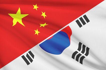 Series of ruffled flags. China and Republic of Korea (South Korea).