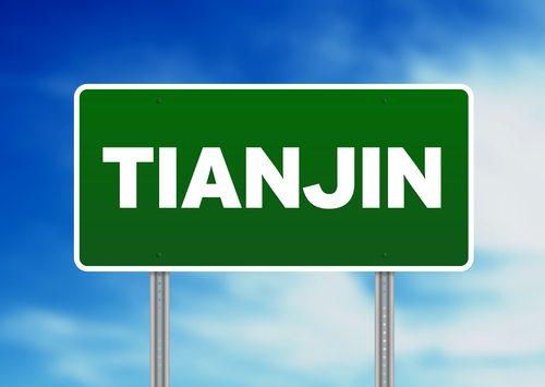 Green Road Sign - Tianjin, China